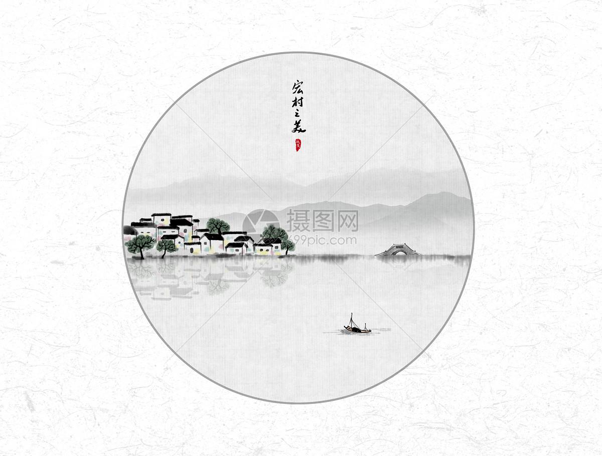 宏村之美风景中国风水墨画图片