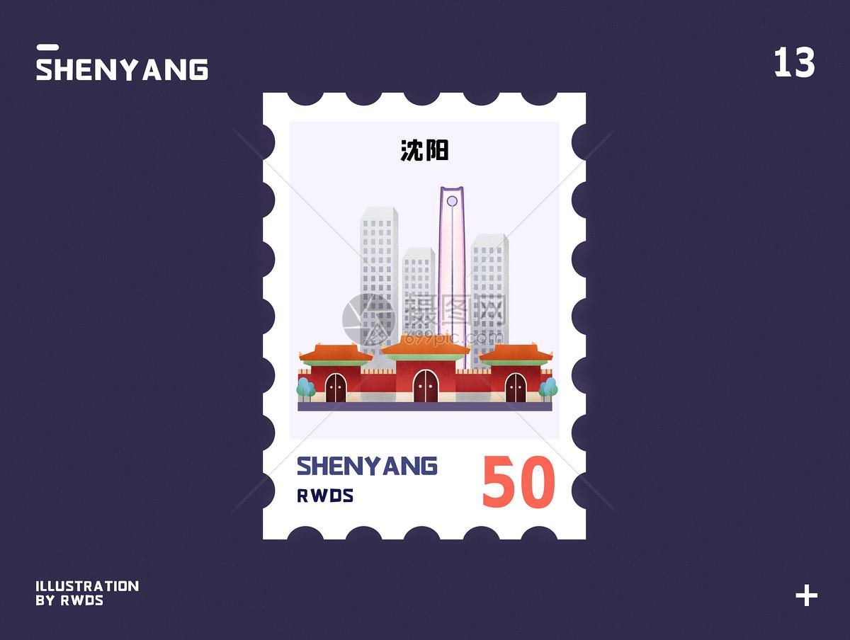 沈阳北陵公园地标邮票插画图片