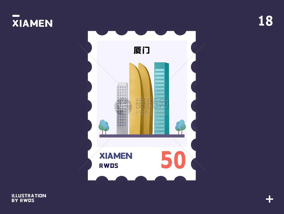厦门双子塔地标邮票插画图片