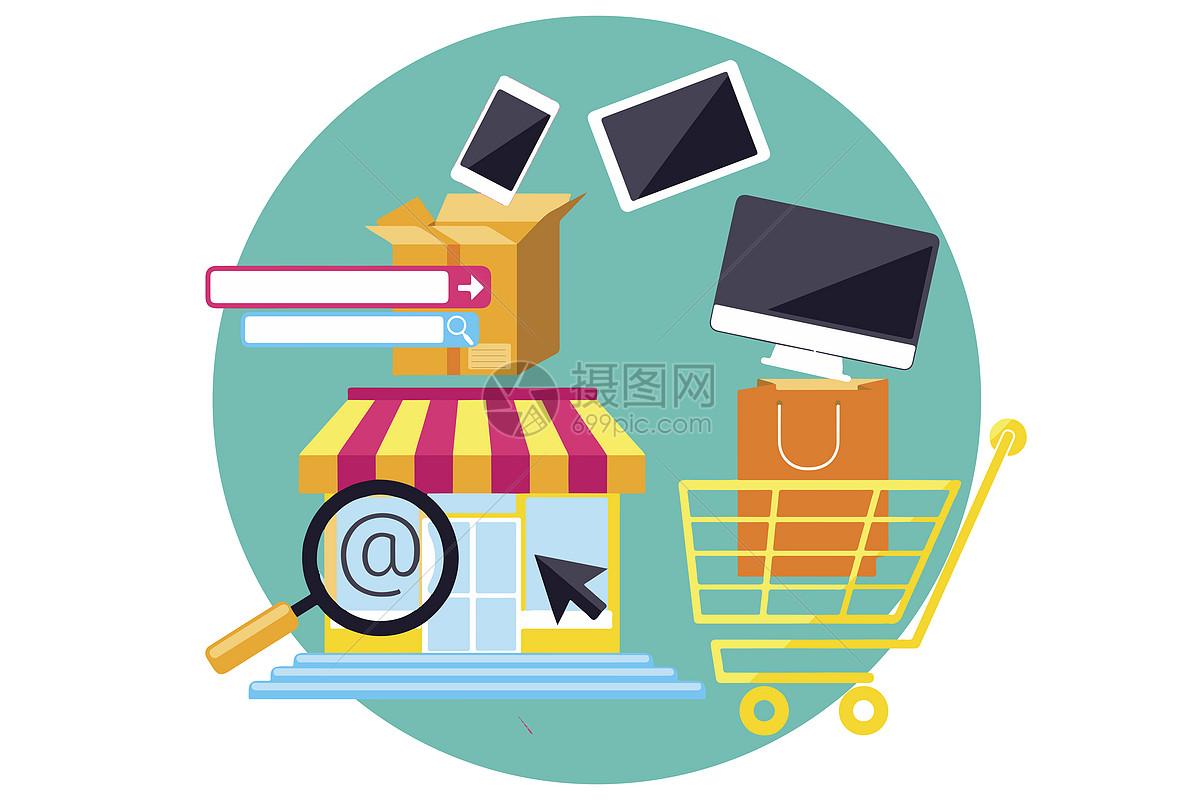 互联网购物图片