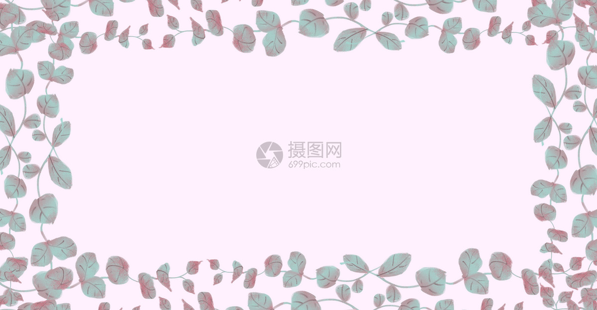 清新水彩花叶边框插画背景