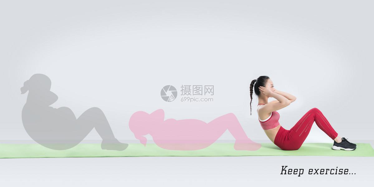 仰卧起坐瘦身运动图片