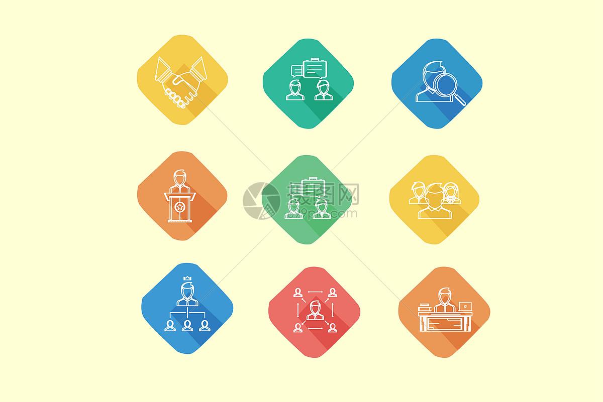 商务类图标图片