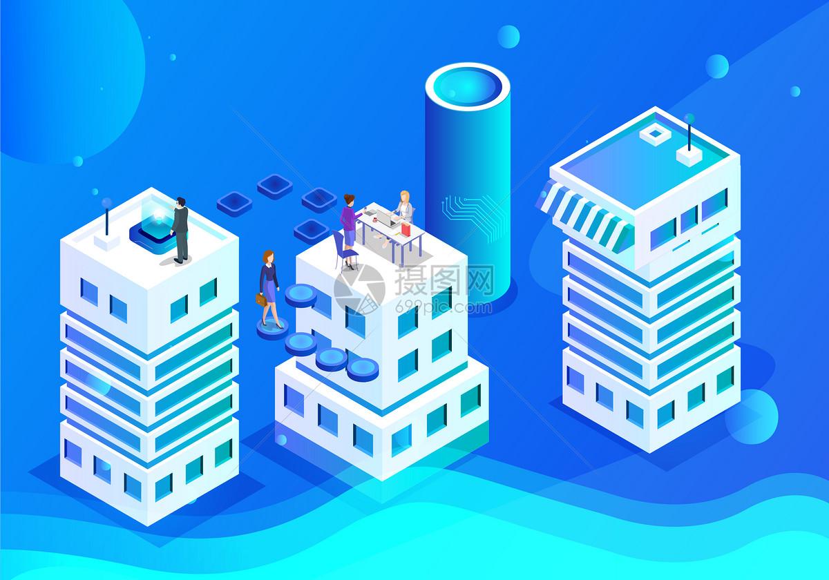 科技城市未来办公图片