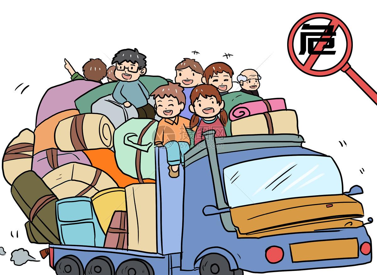 交通安全漫画图片素材_免费下载_psd图片格式_vrf高清