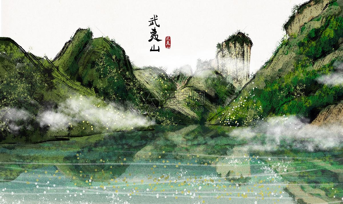 武夷山水墨画