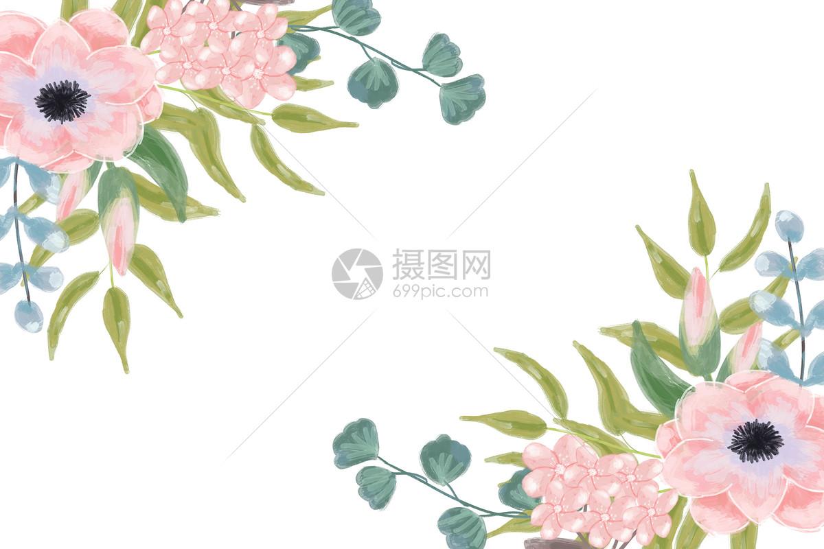 手绘花卉留白背景