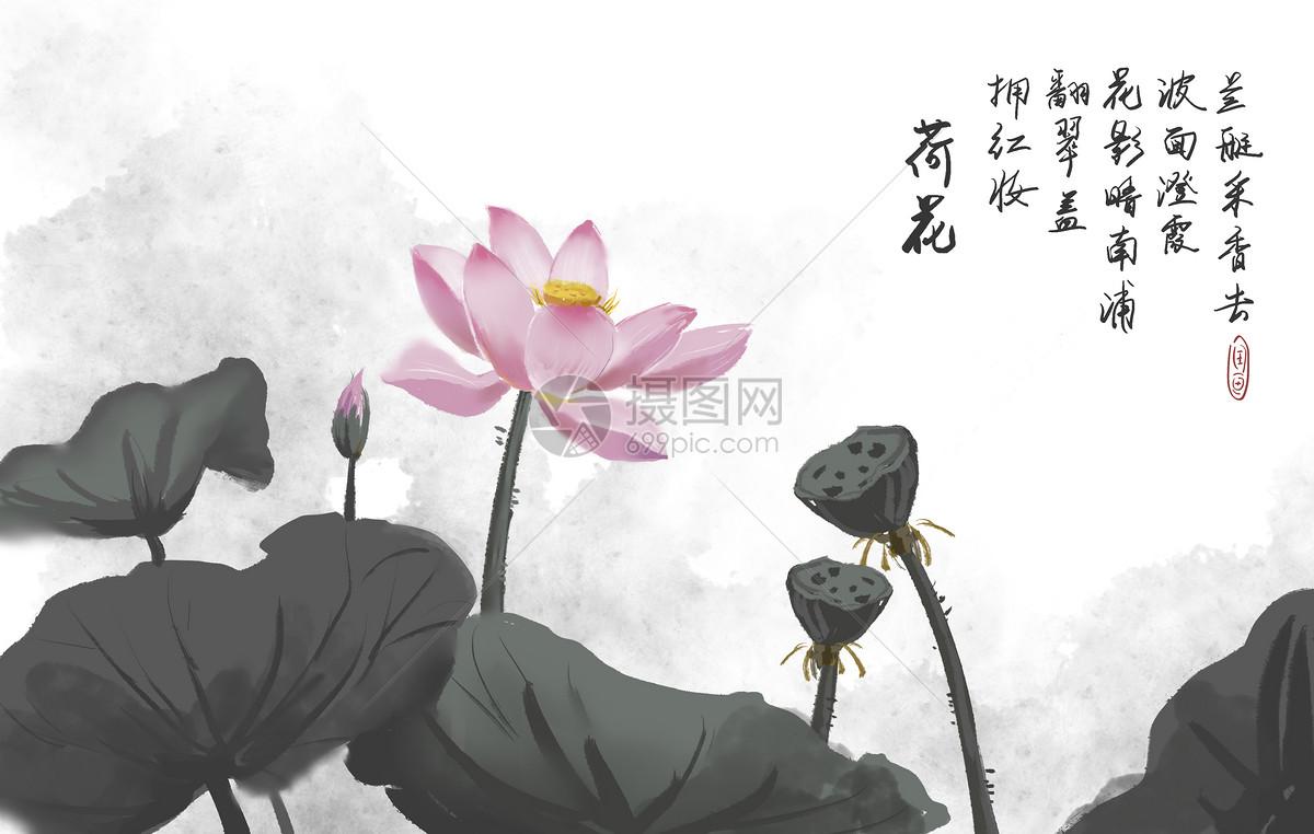 园植物折页手绘背景手绘植物小清新夏季荷花荷花图片荷花图片免费下载