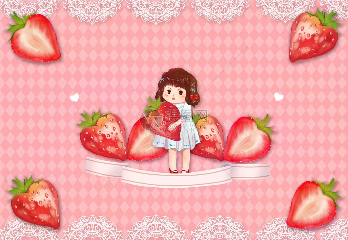 水果草莓可爱女孩背景