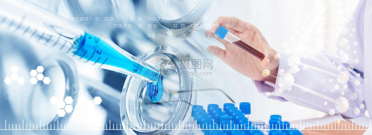 医疗生物制药细胞图片