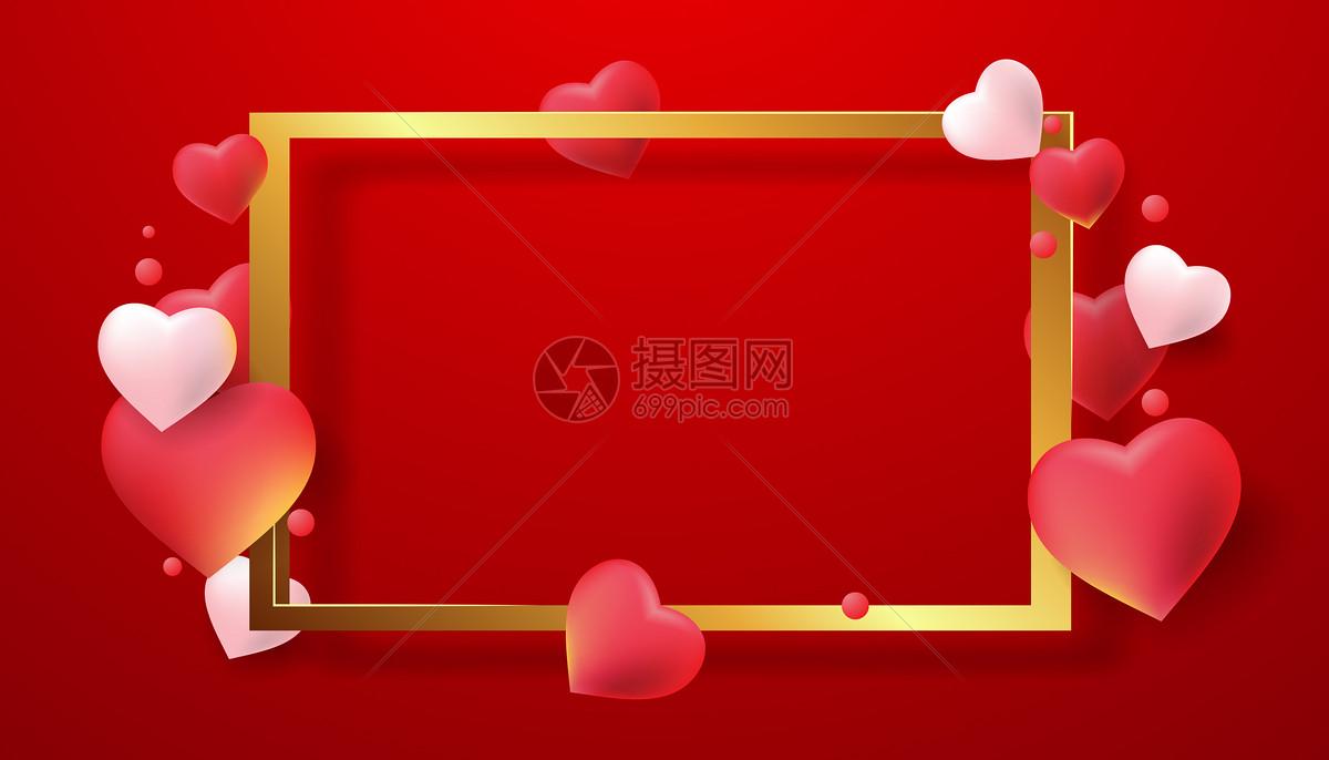 创意浪漫爱心图片