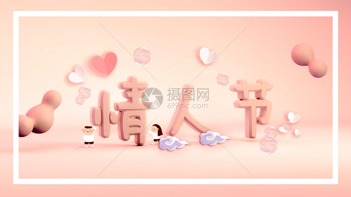 七夕浪漫场景图片