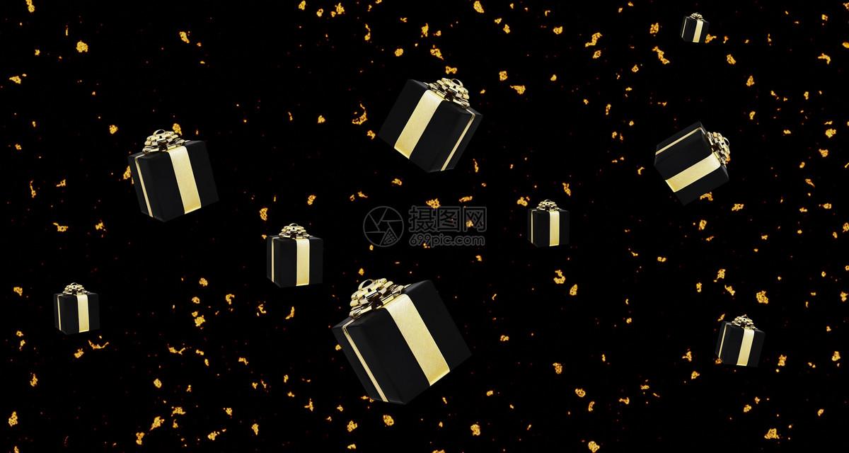 黑金礼盒海报图片