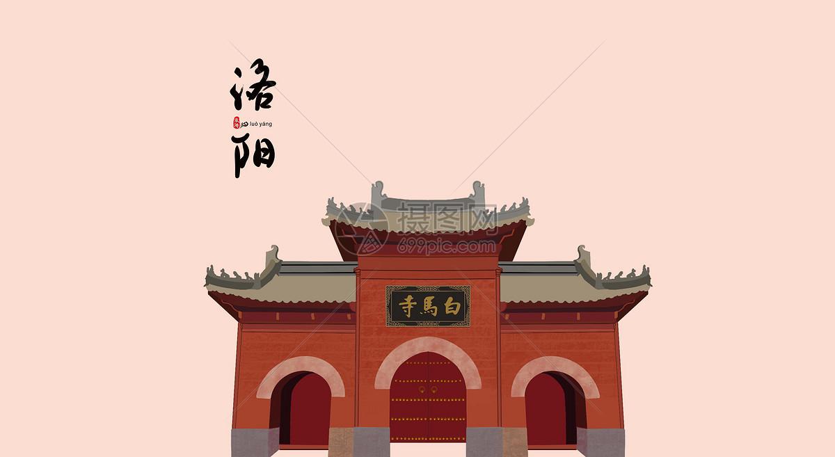 洛阳地标建筑图片