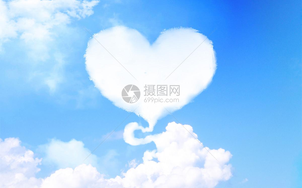 爱心白云图片