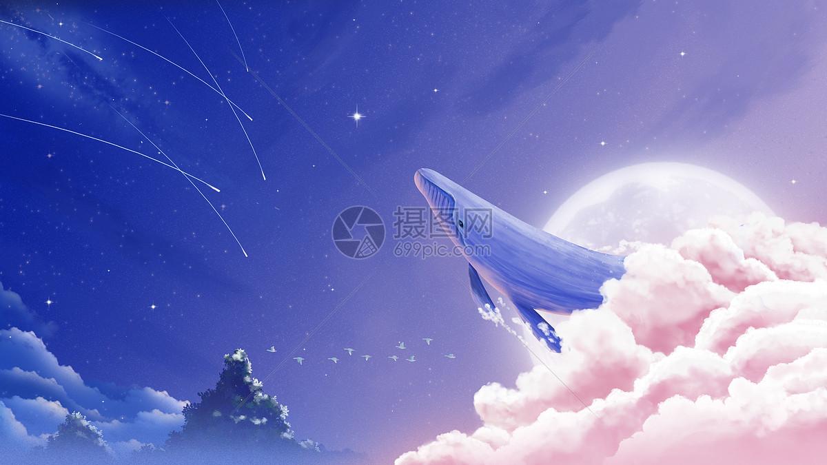 夜空中的鲸鱼图片