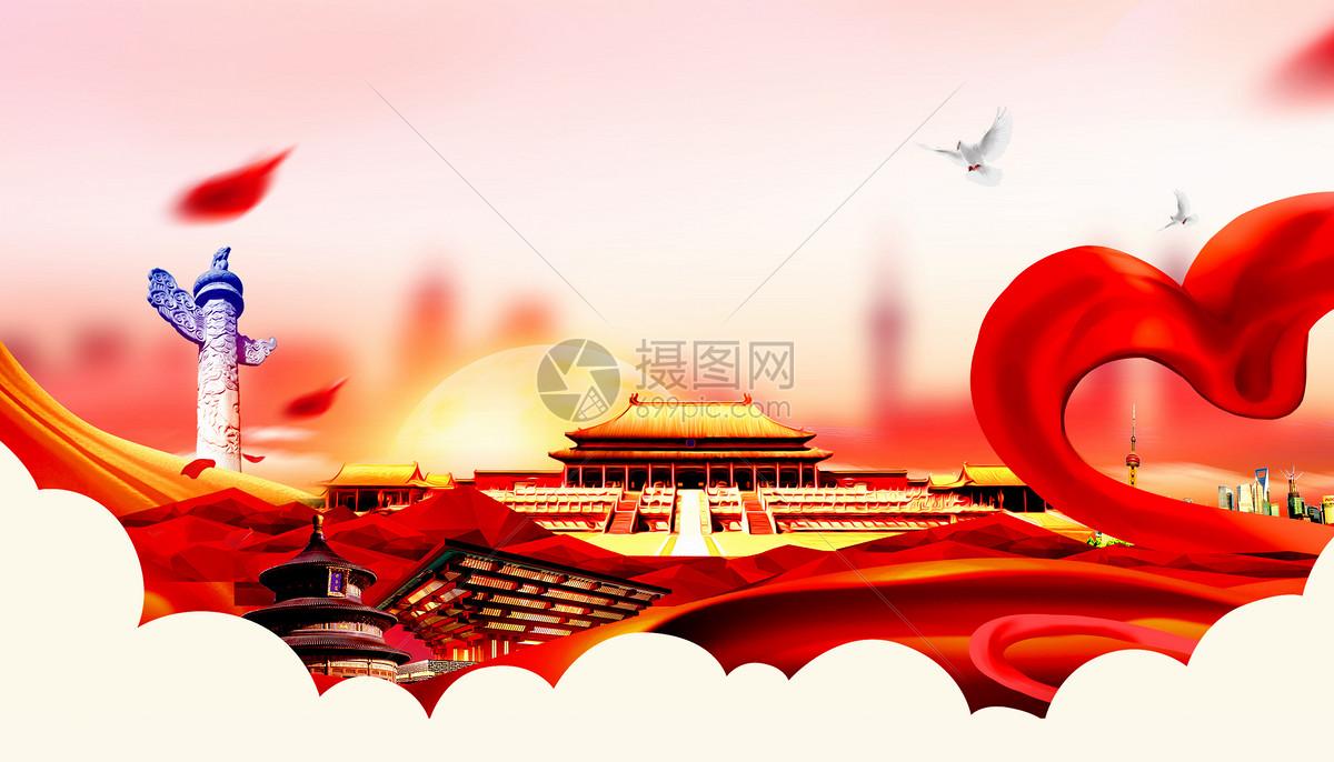 国庆节日图片