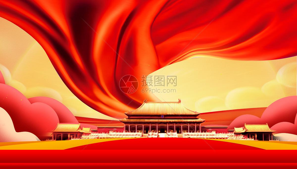 国庆背景图片