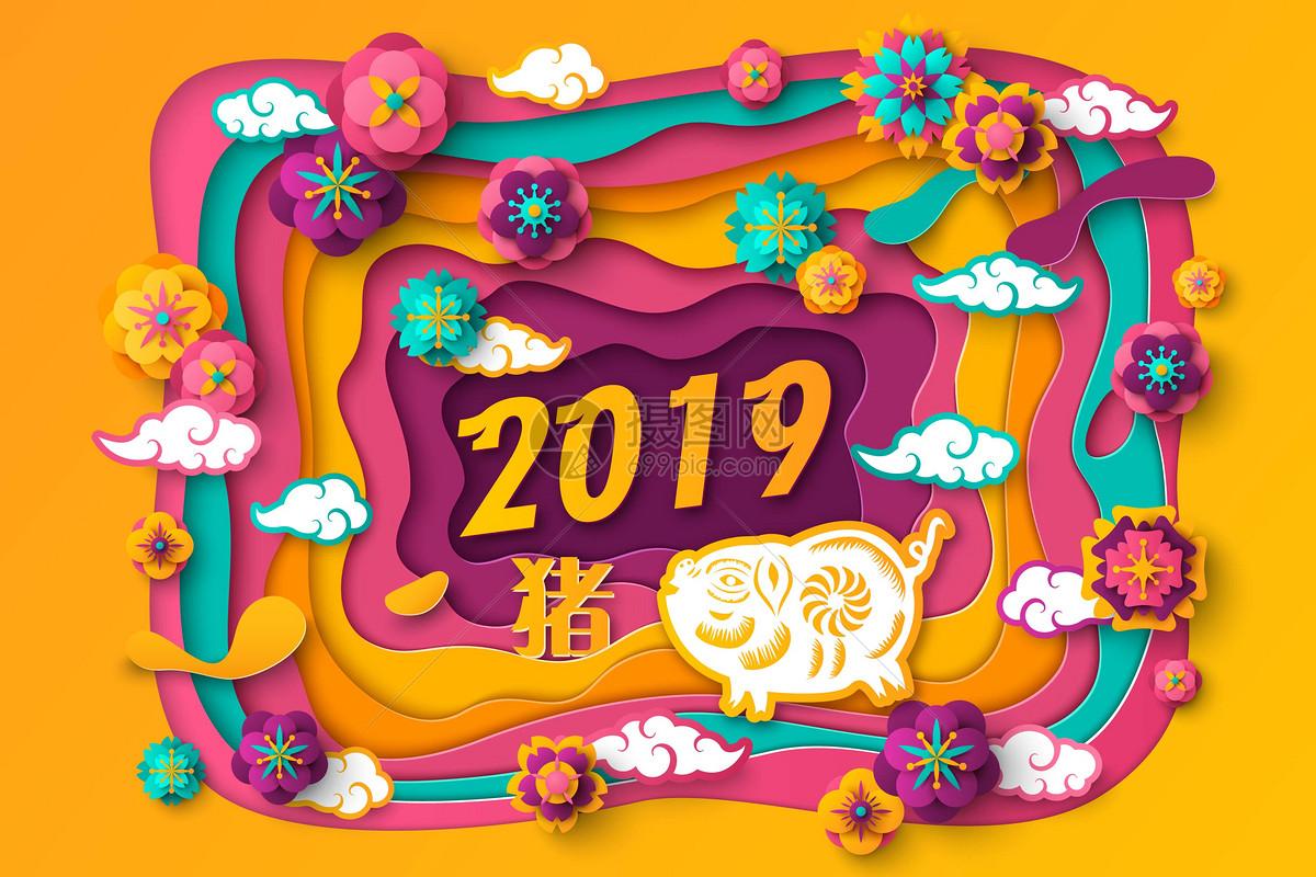 2019新年图片