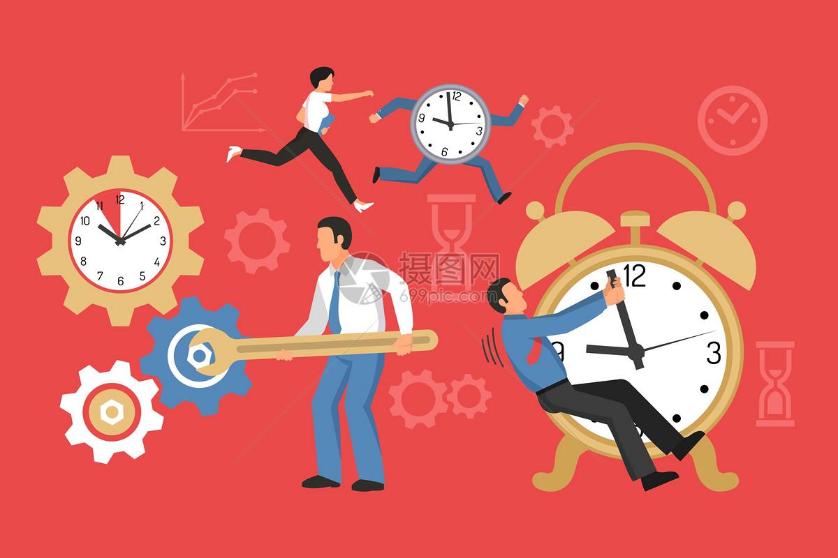 商务办公效率图片