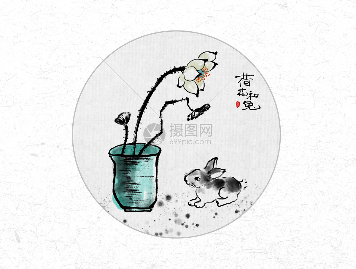 荷花和兔子中国风水墨画图片
