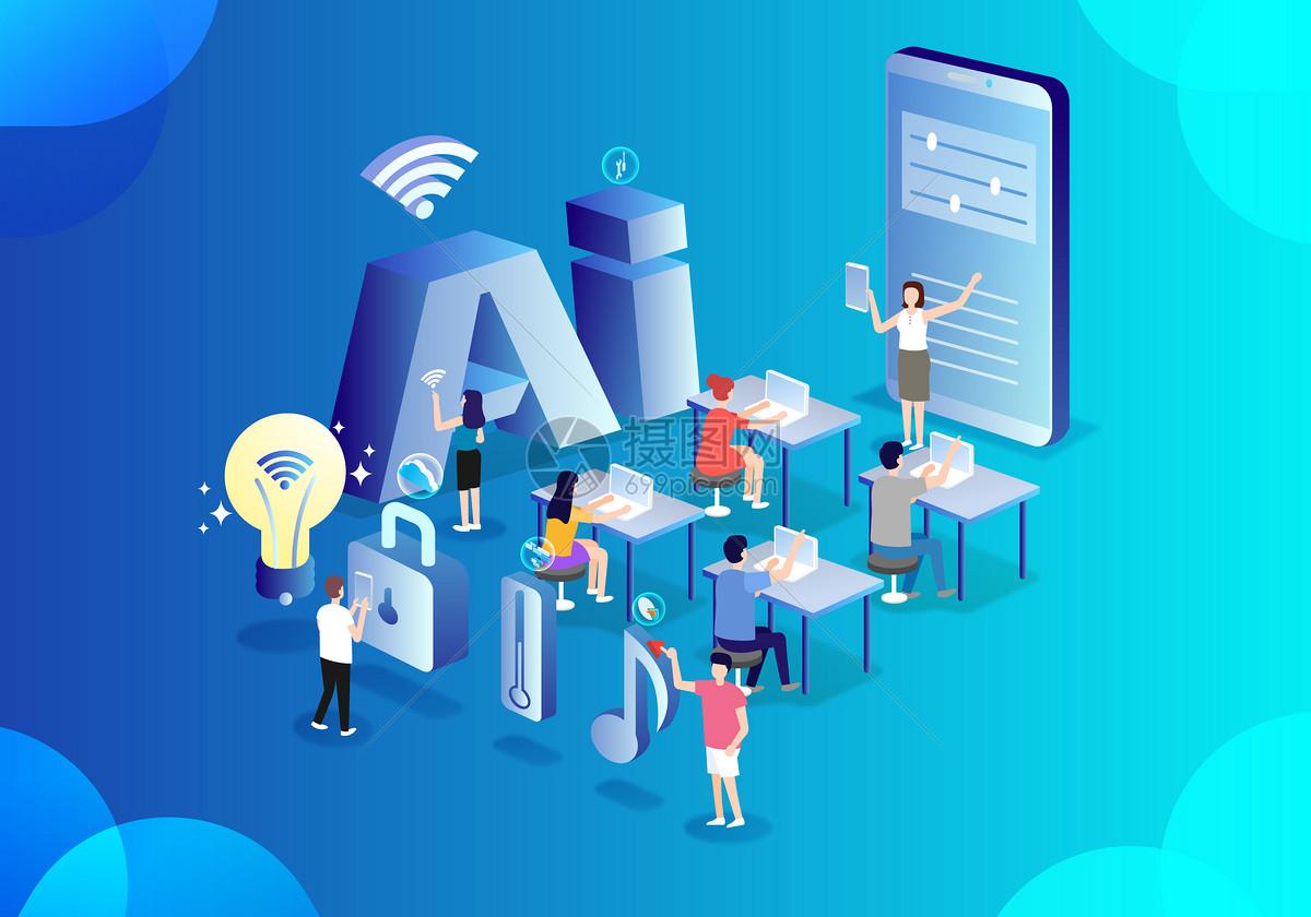AI人工智能商务办公图片
