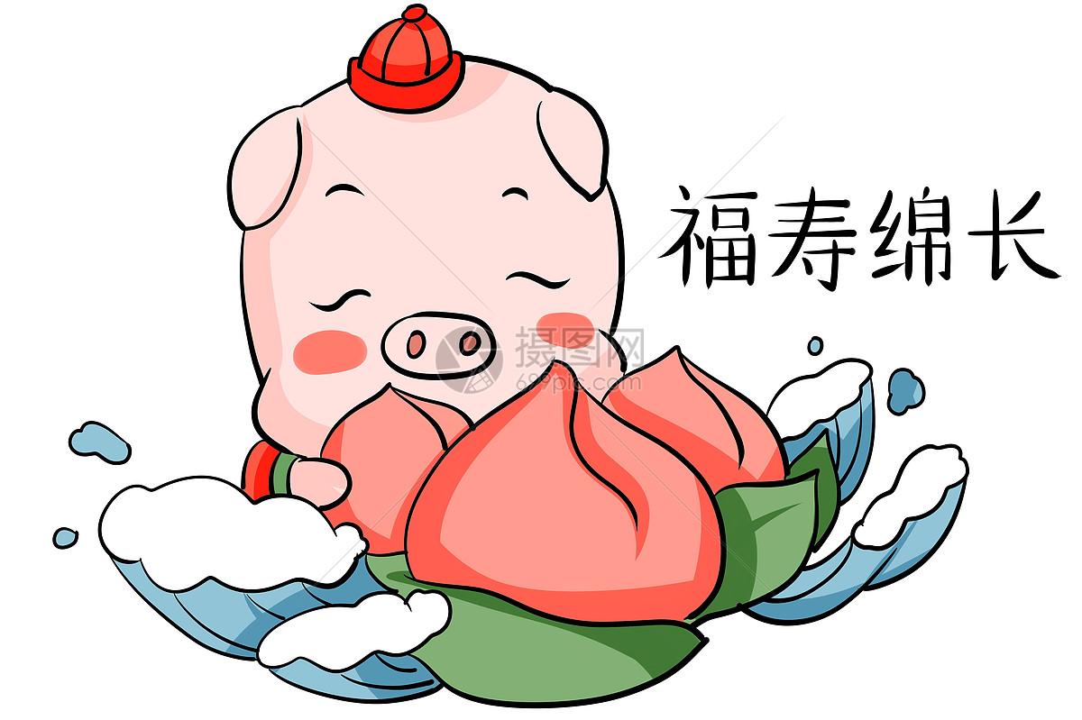 猪年福寿绵长图片