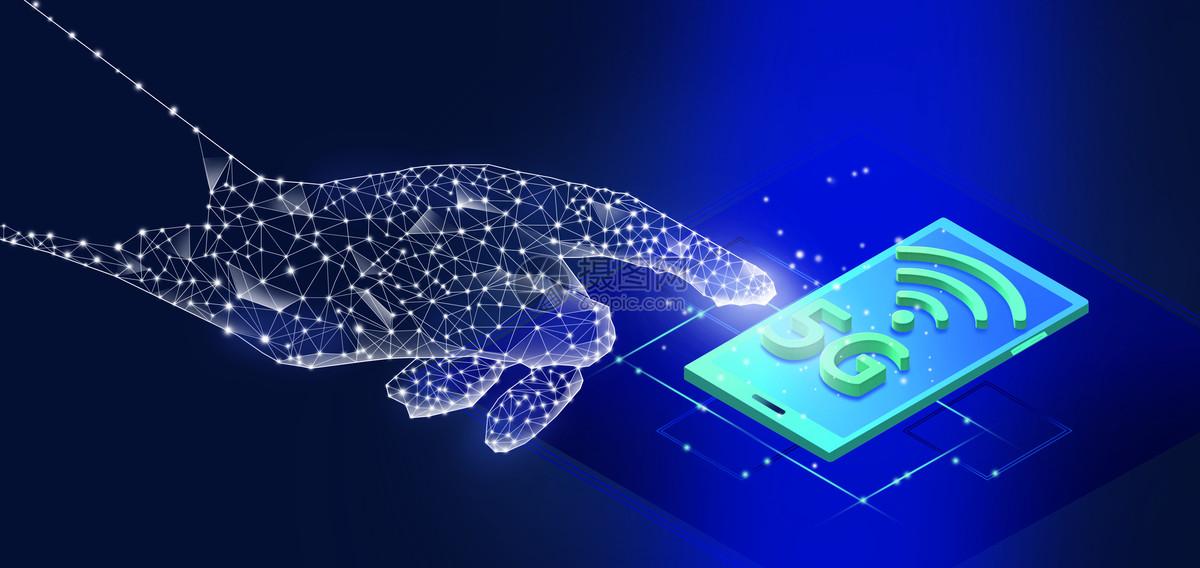 人工智能触碰5G科技图片