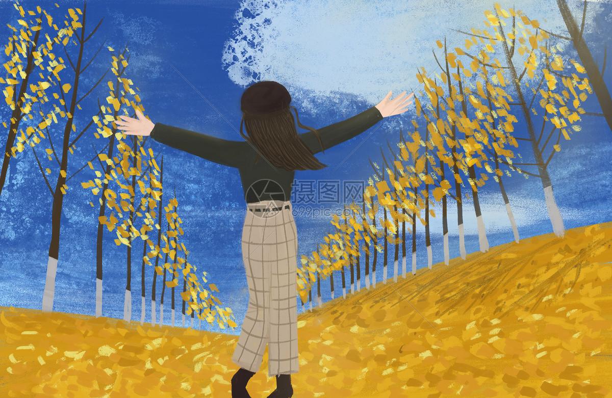 秋天的欢乐图片