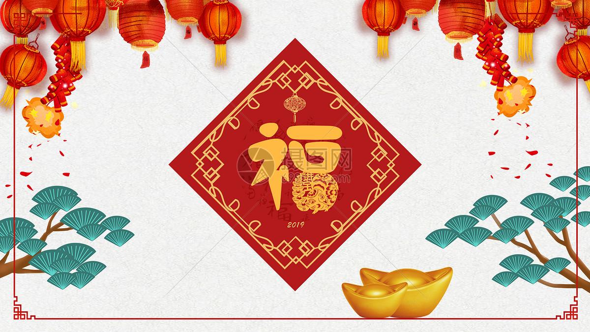 2019新年快乐猪猪剪纸风插画图片