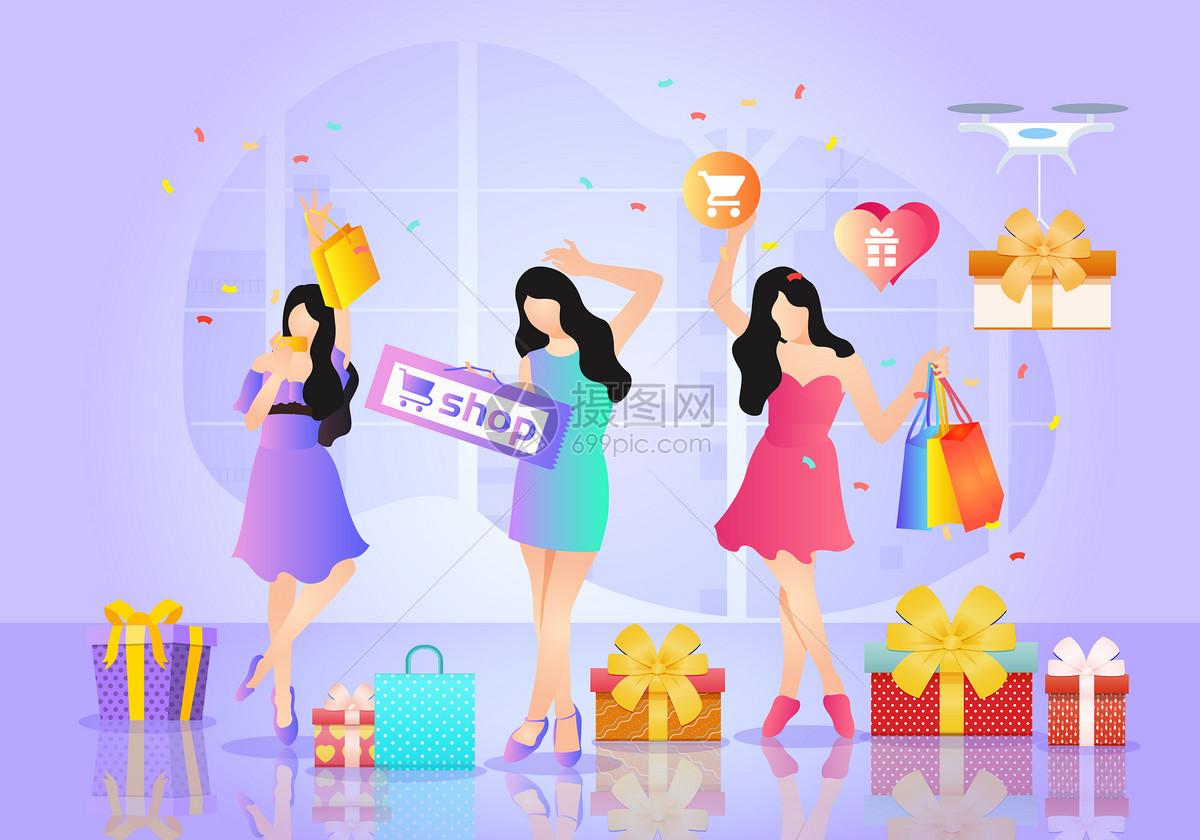 购物消费促销图片