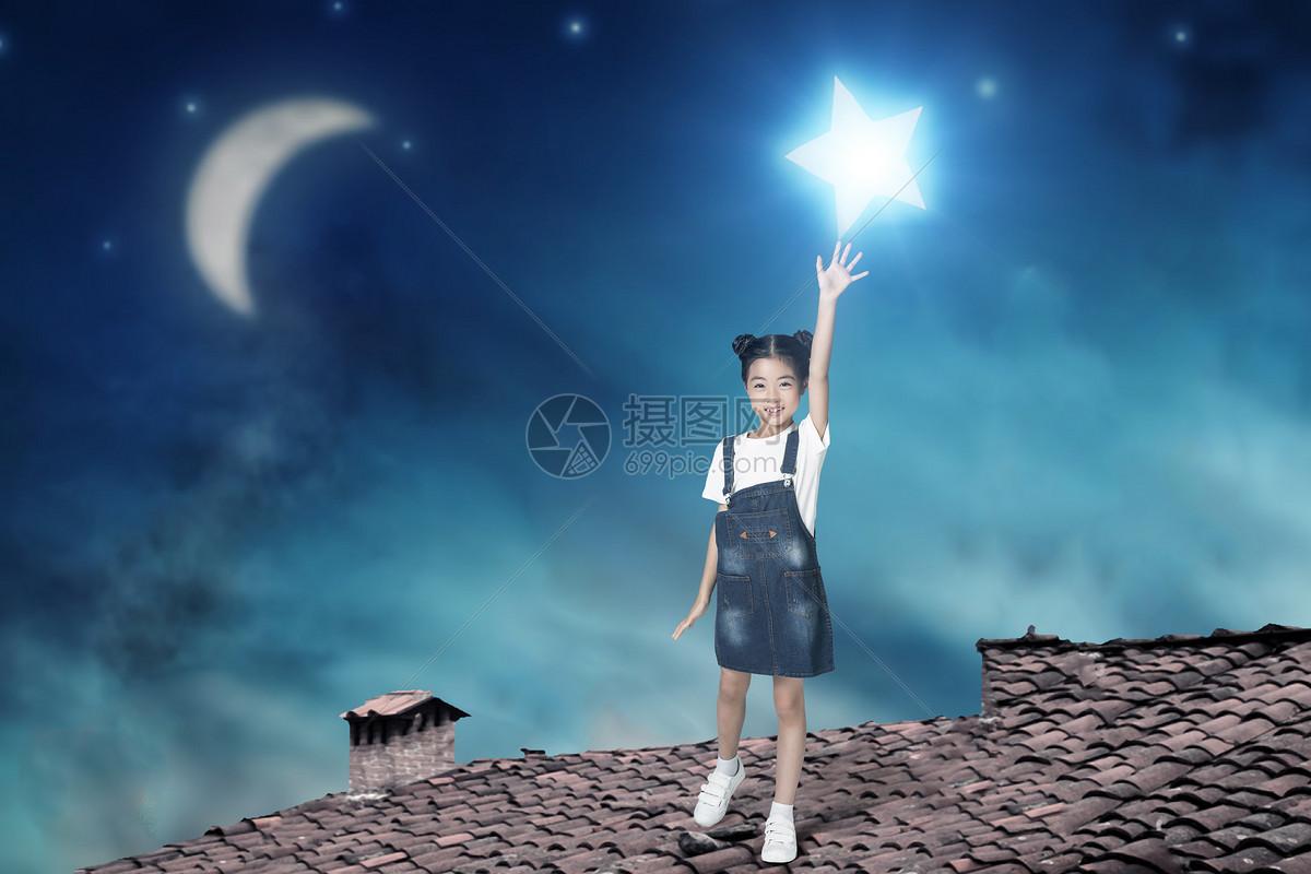 摘星星的女孩图片