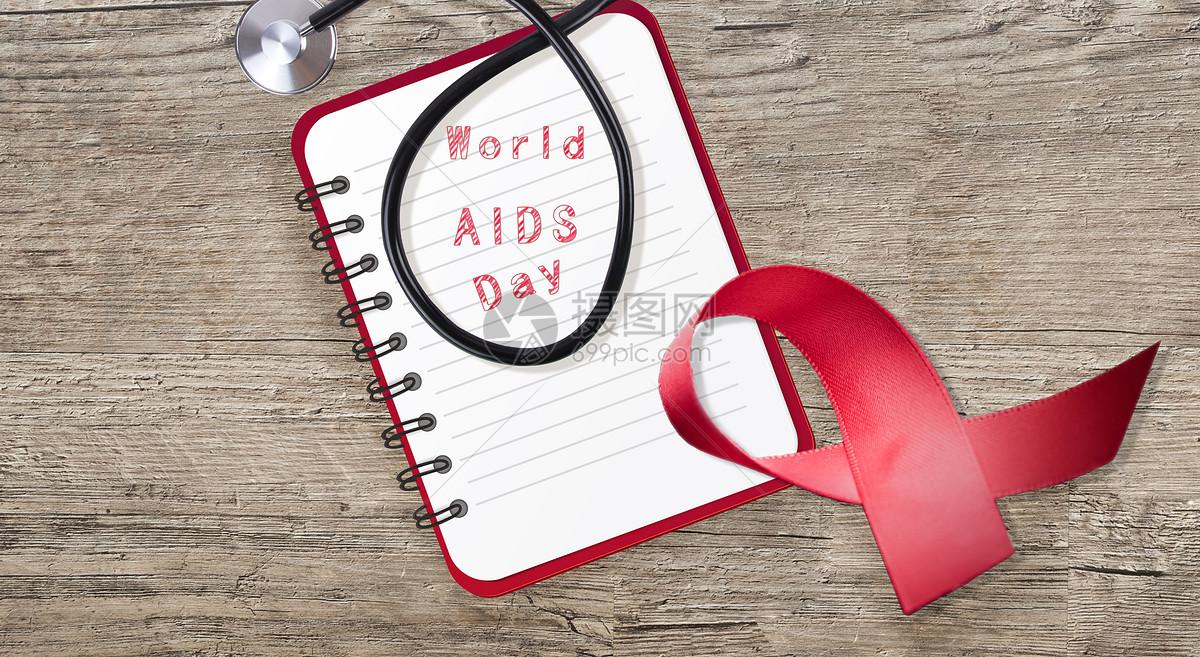 艾滋病日图片