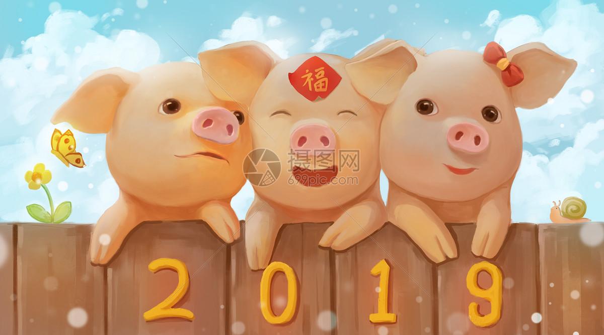 猪年三只小猪图片