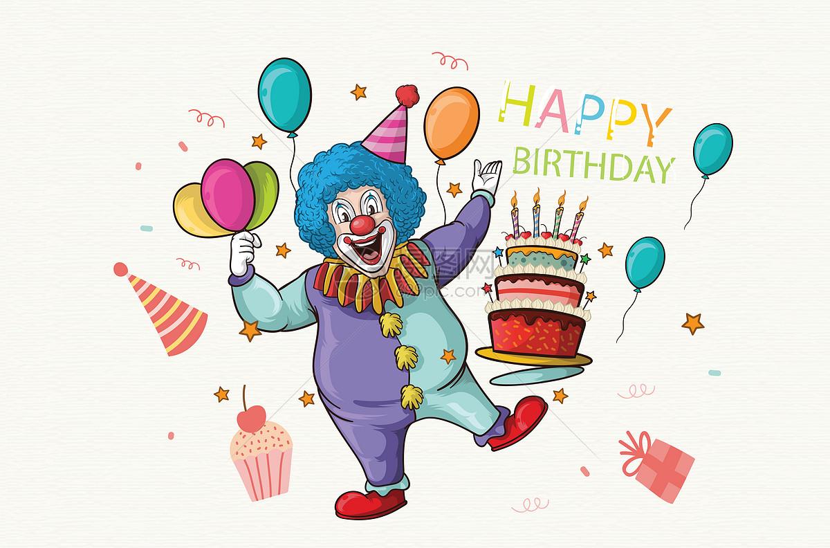 生日派对小丑图片