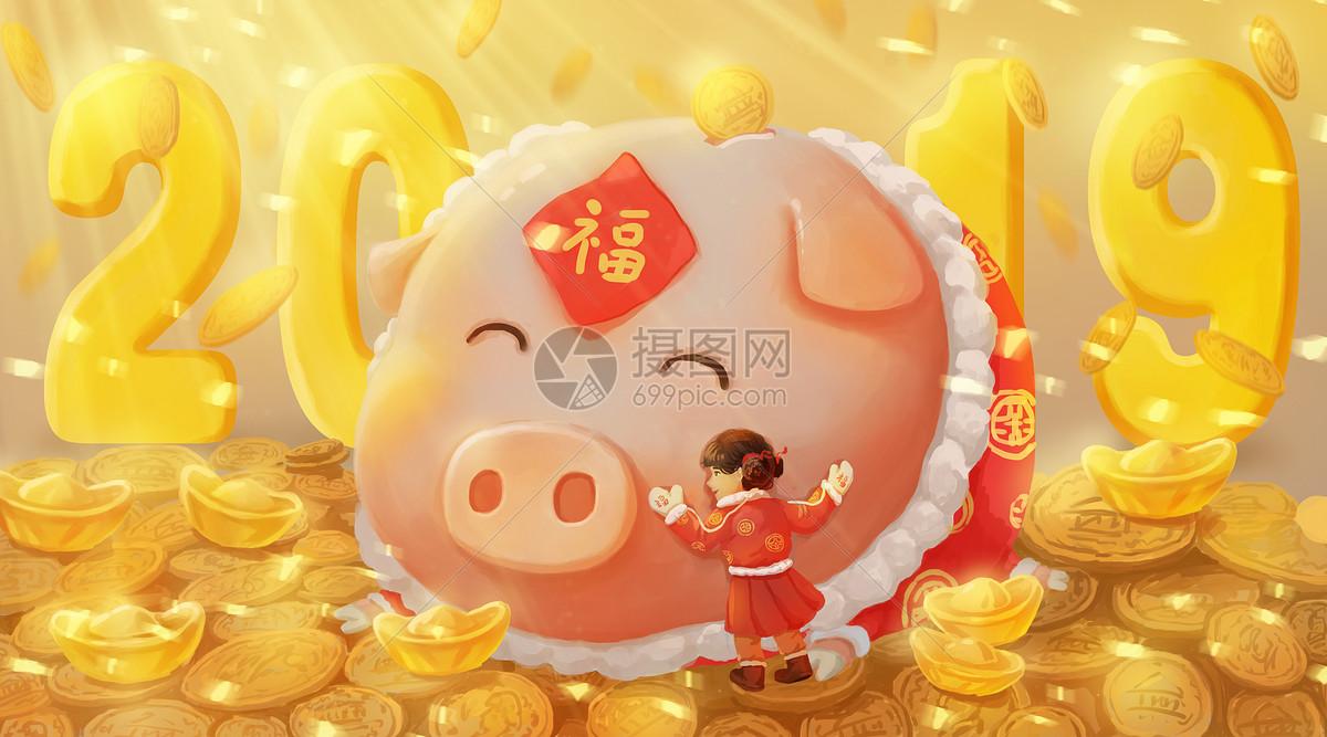 新年元旦金猪宝宝图片