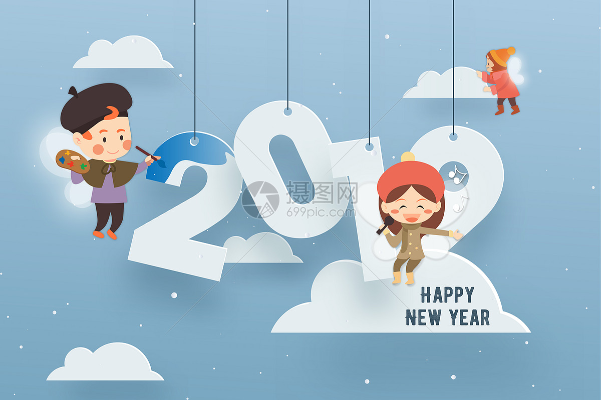 2019可爱简约艺术精灵过新年图片