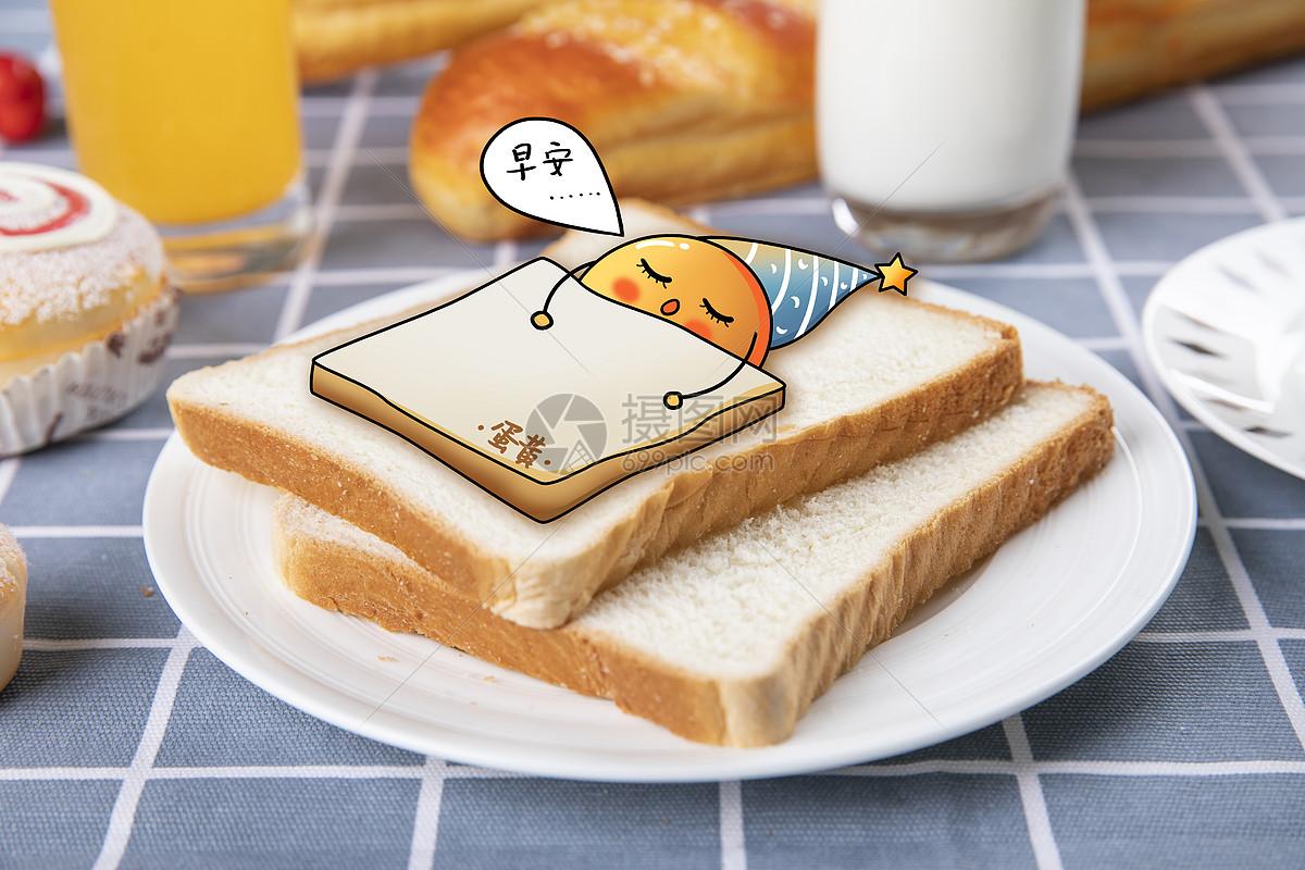 创意美味早餐图片