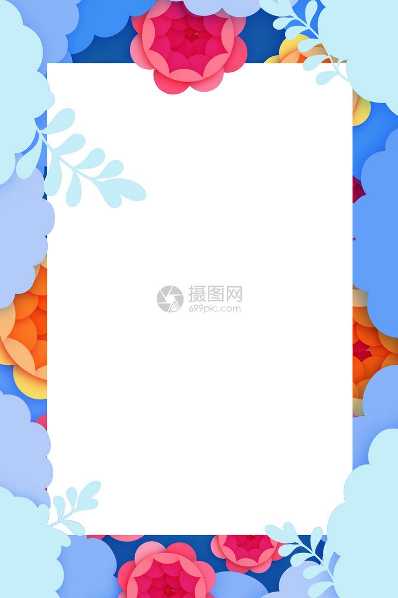 唯美花卉背景图片
