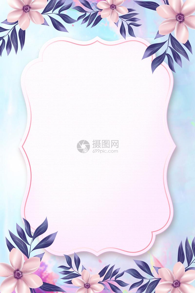 紫色花卉边框背景图片