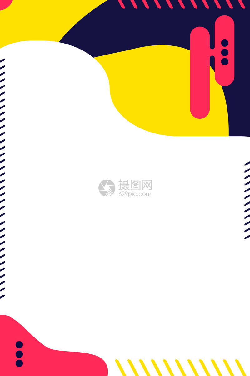 几何色彩背景图片