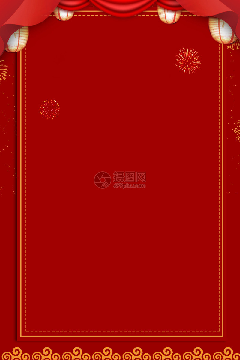 喜庆红色背景图片