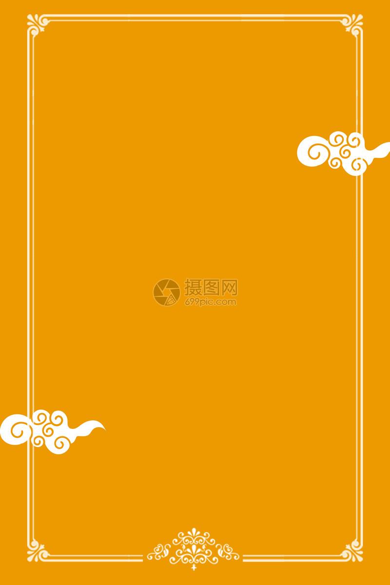 简约中国风背景图片