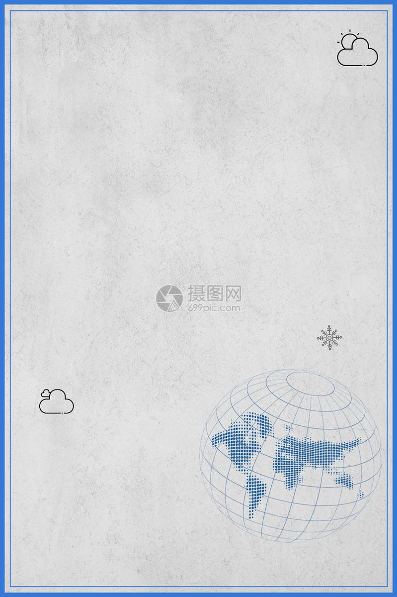 简约地球背景图片