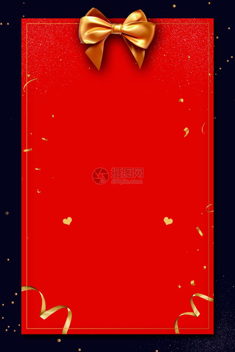 红色喜庆背景图片
