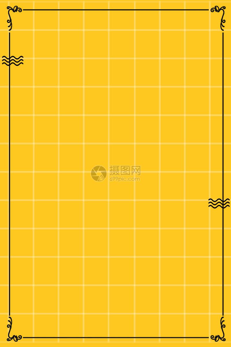 黄色格纹背景图片