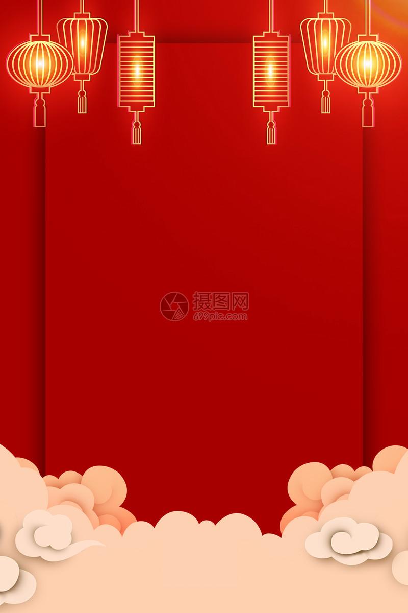 中国风喜庆背景图片