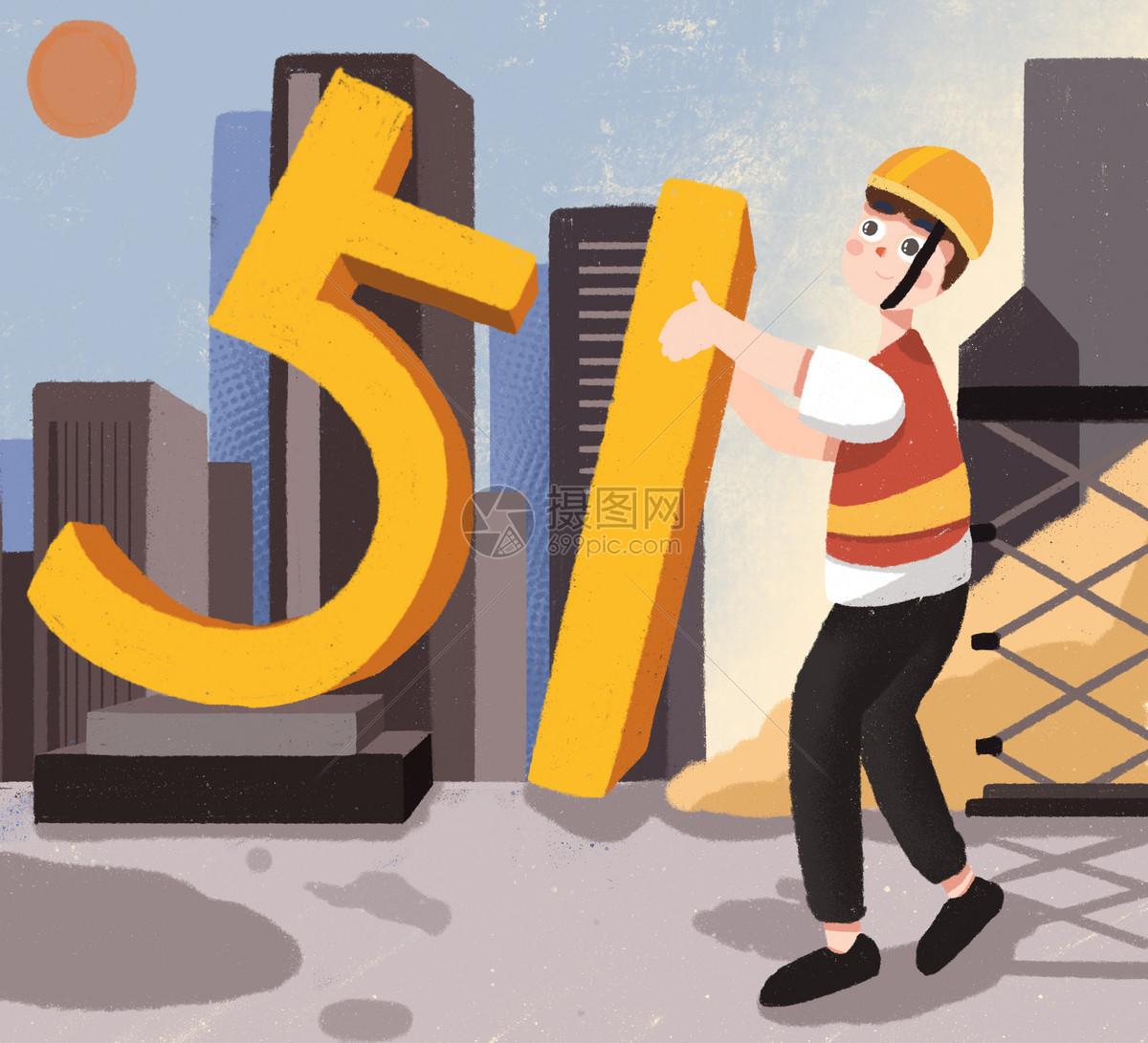 卡通简洁劳动节插画图片