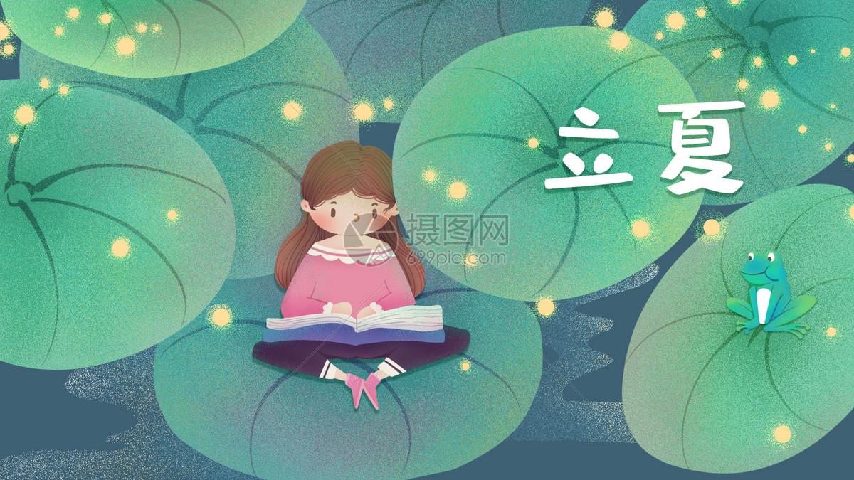 夏日荷塘插画图片