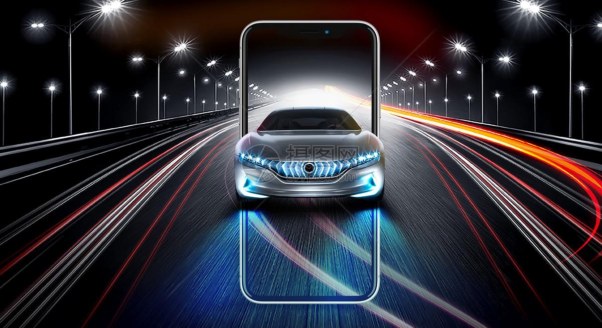 手机拍照炫酷车图片